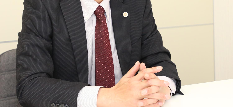 南彦根法律事務所 スライダー